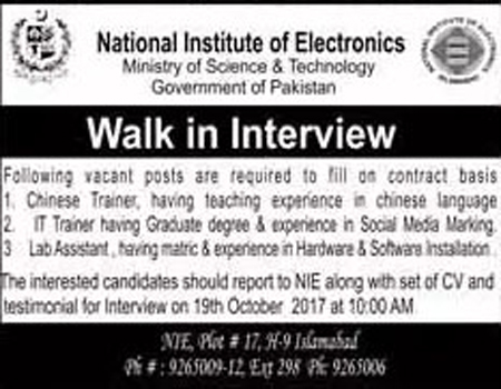 Jobs in National Institute of Electronics Islamabad October 2017.