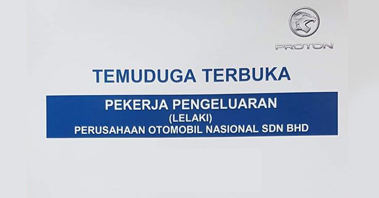 Temuduga Terbuka di Perusahaan Otomobil Nasional  Sdn Bhd PROTON