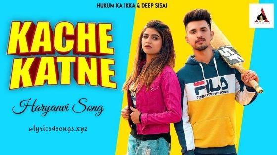 KACHE KATNE LYRICS - Aman Sheoran | Haryanvi Song | Lyrics4songs.xyz