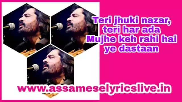 Teri Jhuki Nazar Lyrics