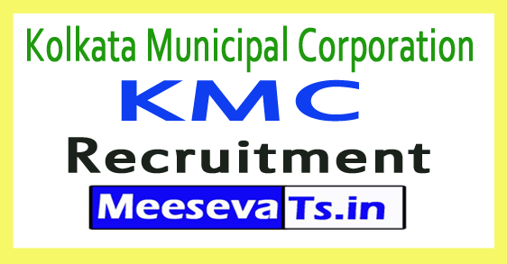 Kolkata Municipal Corporation KMC Recruitment