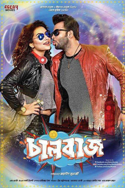 Chalbaaz 2018 Bengali Movie Free Download 720p BluRay