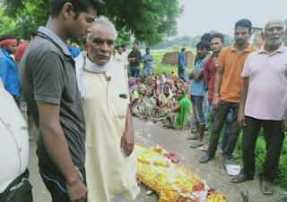 Jaunpur News : कुवैत गये अधेड़ की हुई मौत, शव पहुंचते ही मचा कोहराम | #NayaSabera