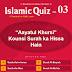 Islamic Quiz 3