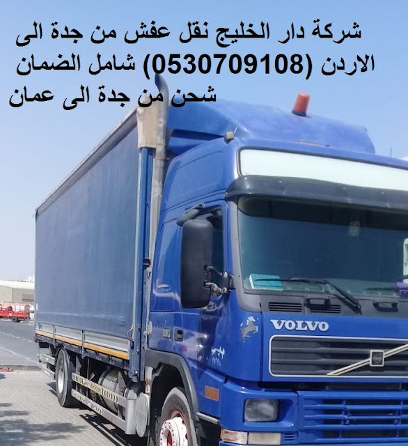 عمان %D8%B4%D8%B1