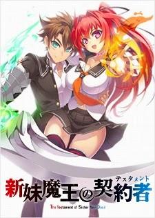 Shinmai Maou no Testament Burst OVA - HD Vietsub