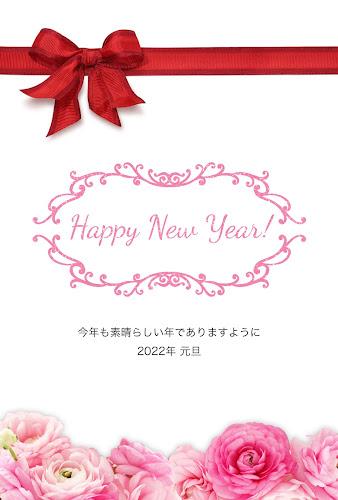 赤いリボンと花束のガーリー年賀状