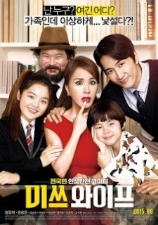 Download Wonderful Nightmare (2015) Film Terbaru