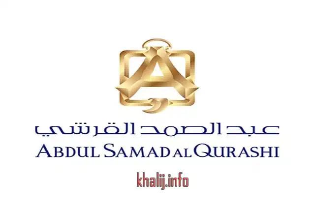 abdelsamad alqurashi qatar logo