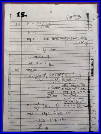 iitjee notes on complex number 15
