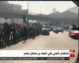 المصريون يحتفون بقدوم ضيفهم رافعين أعلام السعودية ومصر