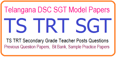 TS DSC (TRT) SGT Model Questions Papers 2018 With Key Download for tsdsc.cgg.gov.in