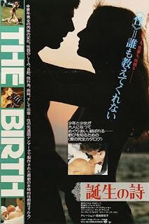 The Birth (1981)