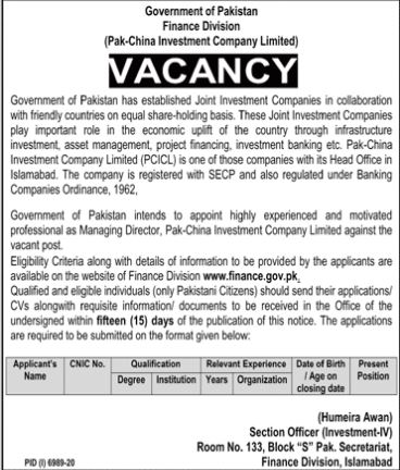 JOBS | Government of Pakistan Finance Division