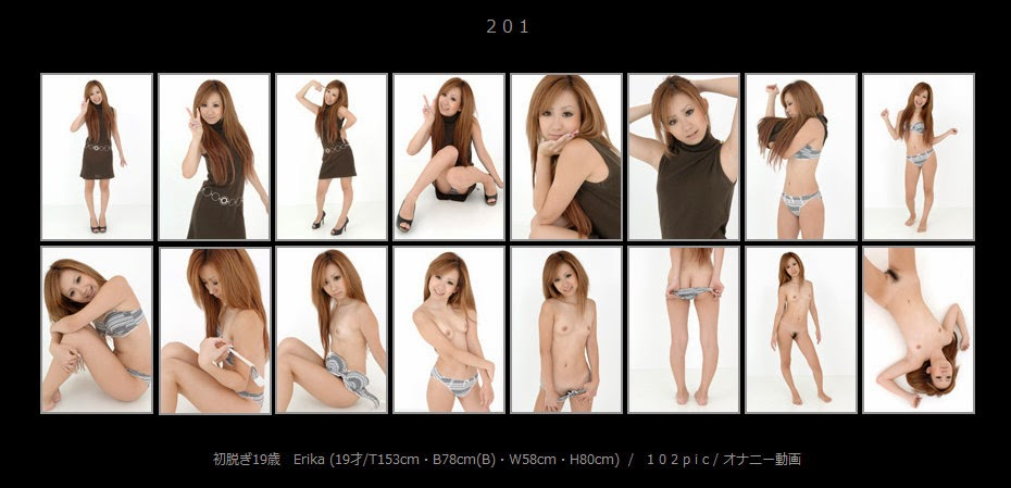 Ssefhyy-Club Digi-Girl No.201 Erika 11020