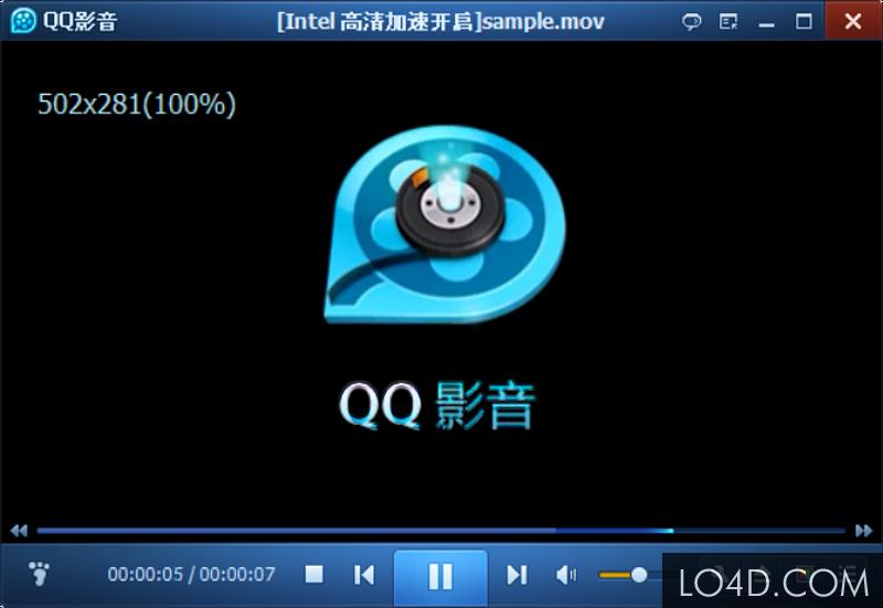 برنامج تشغيل جميع انواع الفيديو QQ player  ا Qq-player-2