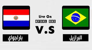 مشاهدة مباراة البرازيل وباراجواي بث مباشر بتاريخ 28-06-2019 كوبا أمريكا 2019