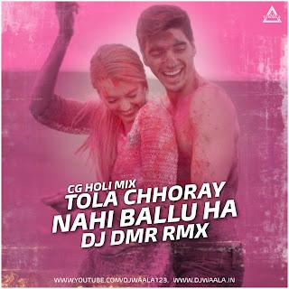 TOLA CHHORAY NAHI BALLU HA ( HOLI SONG) - DJ DMR RMX