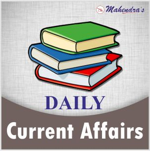 Daily Current Affairs | 13 - 09 - 19