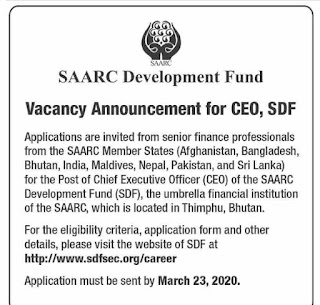 SAARC-Development-Fund-Jobs-2020-Latest-3