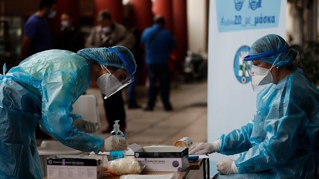 Εντοπίσθηκαν θετικά κρούσματα κορωνοϊού μετά από τεστ σε κατοίκους στο Νέο Ροεινό Ναυπλίου