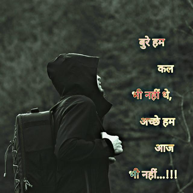 attitude status, whats app status dp images