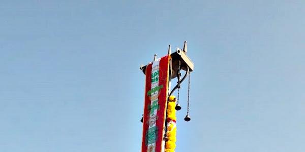 महावीर स्मारक मंदिर के शिखर पर तिसरा ध्वजा आरोहण हुआ
