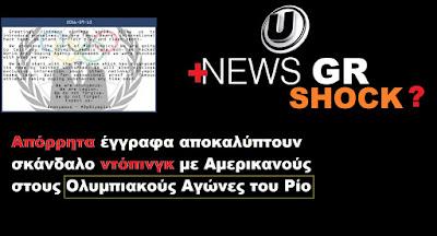 https://younews16.blogspot.gr/2016/09/blog-post_44.html