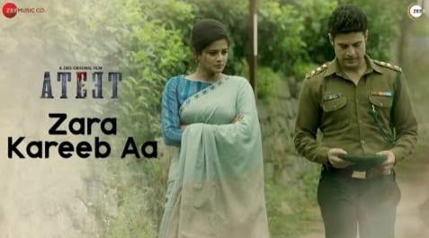 Zara Kareeb Aa Lyrics in Hindi, Sonu Nigam & Yamini Ghantasala, Ateet