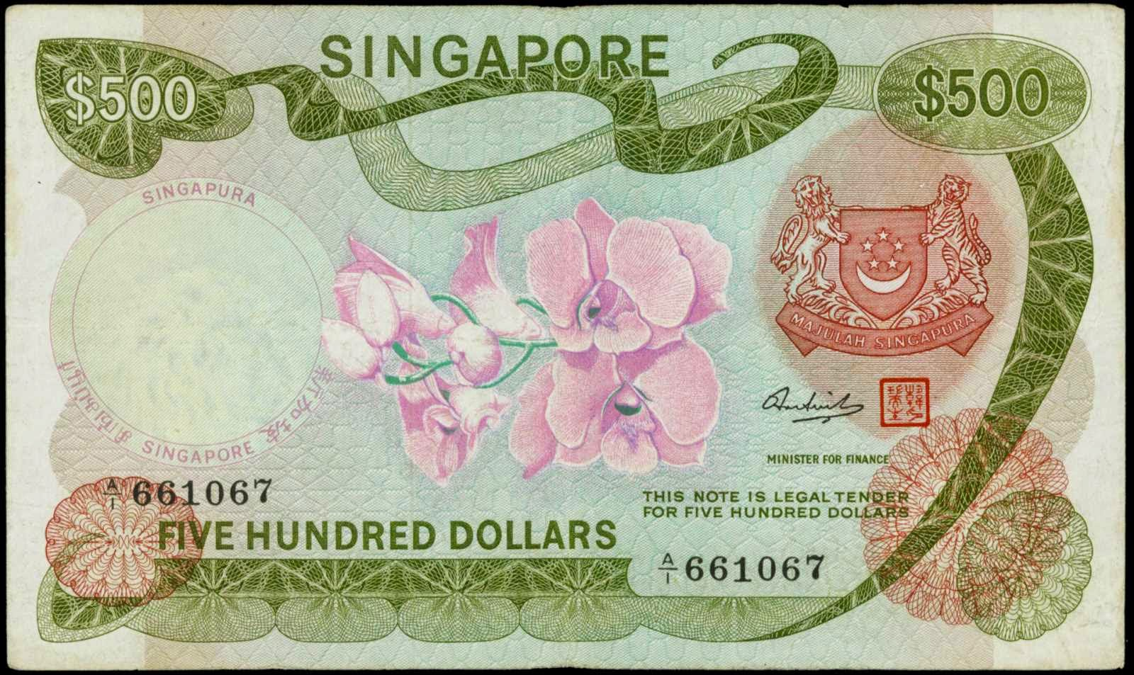 Singapore 500 Dollars banknote Orchid series currency notes