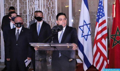 السيد بوريطة يتباحث مع مستشار الأمن القومي الإسرائيلي