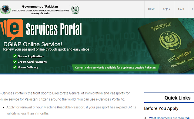 RENEW PAKISTANI PASSPORT ONLNE IN MOI