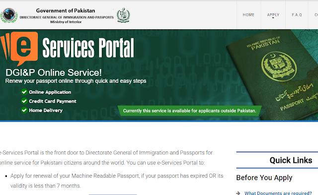 RENEW PAKISTANI PASSPORT ONLNE IN MOI