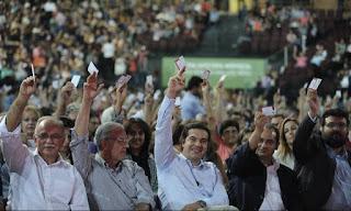 Συνέδριο ΣΥΡΙΖΑ: Το νέο... ΠΑΣΟΚ είναι εδώ!