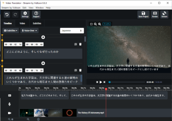 How AI softwares are revolutionizing video translation with the help of Video translate apps