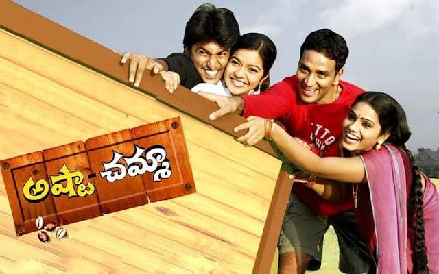 Telugu Movie Ashta chamma