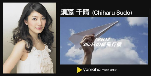 http://akb48-daily.blogspot.com/2016/02/365-nichi-no-kamihikouki-piano-by-sudo.html