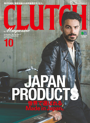 CLUTCH Magazine vol 57 raw zip dl
