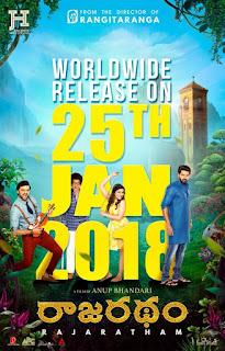 Rajaratha [Rajaratham] First Look Poster