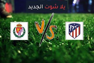 نتيجة مباراة اتلتيكو مدريد وبلد الوليد اليوم السبت 22-05-2021 في الدوري الاسباني