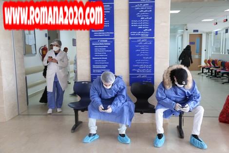 أخبار المغرب بؤر تفشي فيروس كورونا corona virus تتسبب في 113 حالة جديدة بـ 4 مدن مغربية