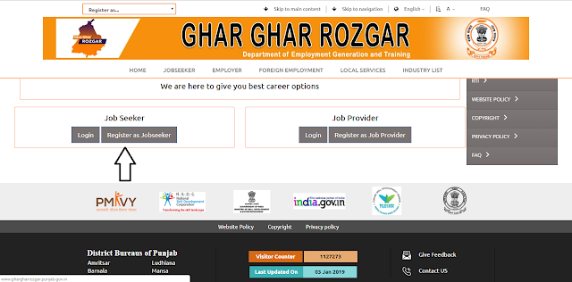 Ghar Ghar Rozgar Yojana,Ghar Ghar Rozgar Yojana job list,Ghar Ghar Rozgar Yojana registration
