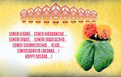 Happy Dussehra Images HD Download