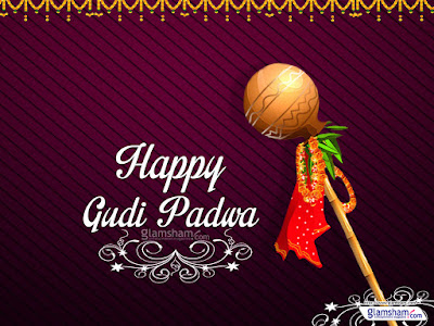 Gudi Padwa Photos