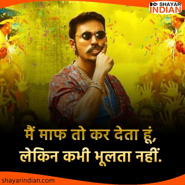 Full Akad Attitude Status, Shayari, Quotes, Images in Hindi