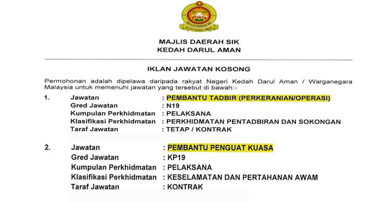 Kekosongan Terkini di Majlis Daerah Sik