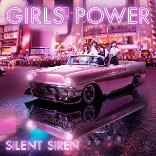 Girls Power by Silent Siren