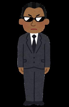 黒服にサングラスの黒人男性のイラスト