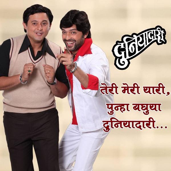 मराठी स्टेटस मैत्री- Marathi Status Friendship भाग ४