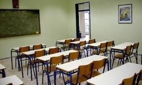 Άρτα: 505.500 Ευρώ Για Επισκευές Και Συντηρήσεις Σχολείων Σε Όλη Την Άρτα